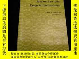 二手書博民逛書店Modern罕見East Asia: Essays in Int
