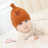 韓版嬰兒帽子秋冬季嬰幼兒童手工毛線帽公主可愛女寶寶針織帽冬天