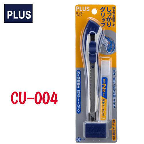 【西瓜籽】普樂士 PLUS CU-004 美工刀(小) (附2枚刀片)