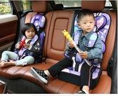 便攜式簡易車載0-3-4-12歲安全座椅汽車用BB增高坐墊 遇見生活HM