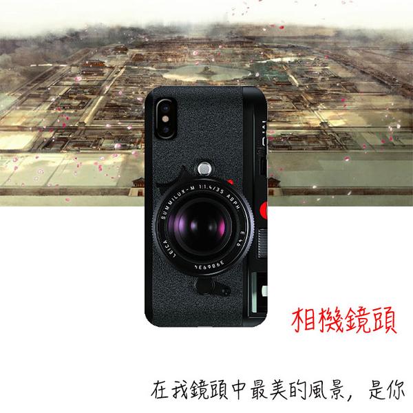 [XS 軟殼] 蘋果 iPhone X XS iX 手機殼 保護套 外殼 相機鏡頭