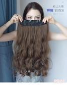 假髮 假髮女長卷髮大波浪自然接長髮直髮一片式網紅可愛u型無痕假髮片