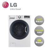 LG | 16KG 蒸氣滾筒洗衣機 典雅白 WD-S16VBD