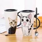 熱賣牛奶杯 創意陶瓷杯大容量水杯馬克杯簡約情侶杯子帶蓋勺咖啡杯牛奶杯茶杯 萊俐亞