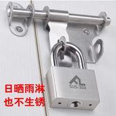 618好康鉅惠大門掛鎖防盜鎖戶外防銹防水鎖家用小掛鎖