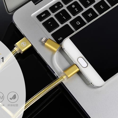 REMAX (WK) 極光二合一 數據線 Apple / Micro 彈簧線材 柔韌性強 超耐用 不易變形 [正版公司貨]
