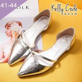大尺碼女鞋-凱莉密碼-時尚金屬色細帶尖頭平底中空鞋1.5cm(41-44)【QI609-3】銀色