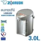 ZOJIRUSHI 象印 3L超真空保溫...