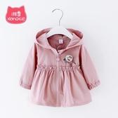 兒童外套童裝秋季帶帽0-2-3歲1女童韓版小外套女寶寶嬰幼兒春裝外出服 優家小鋪