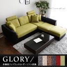 【預購】Glory葛洛莉機能系加長L型沙發-6色(SYCM/5182)【DD House】