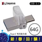 KINGSTON 金士頓 USB Typ...