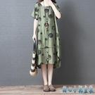 圖片色 洋氣棉麻洋裝連身裙女夏季2020...