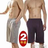2件裝夏季睡褲男士短褲莫代爾家居短褲大碼薄款純棉五分褲大褲衩  遇見生活