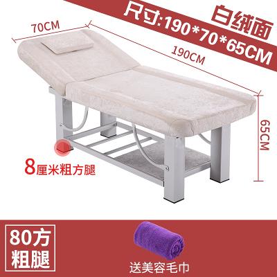 訂製 美容床 美容院專用按摩床 折疊推拿床 降價兩天
