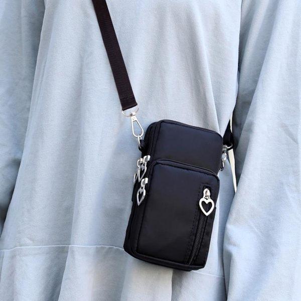 手機包手機包女斜背包2019韓版夏天迷你小包包放手機袋掛脖裝零錢包 爾碩