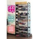 快速出貨 收納 鞋架 收納架 置物架【3725】艾模兒十層可疊式收納鞋架 DIY 鞋櫃