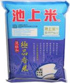 極品香米2kg- 含有天然的芋頭香味