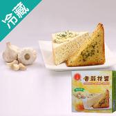 大興吉香蒜抹醬150G/盒【愛買冷藏】
