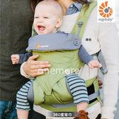 【one more 】美國ergobaby 360 度四向背法嬰童背帶爾哥寶寶美國 正品綠