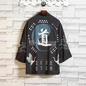漢服男夏季中國風男裝復古風男士道袍披風潮流防曬衣外套薄款唐裝 陽光好物