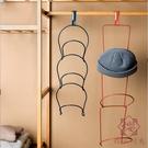 6個裝 掛帽子帽子收納架門後衣帽整理壁掛...