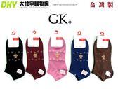 GK-2740 台灣製 GK 小熊花園船形襪-6雙超值組 細針編織 流行襪 造型襪 學生襪 短襪 棉襪