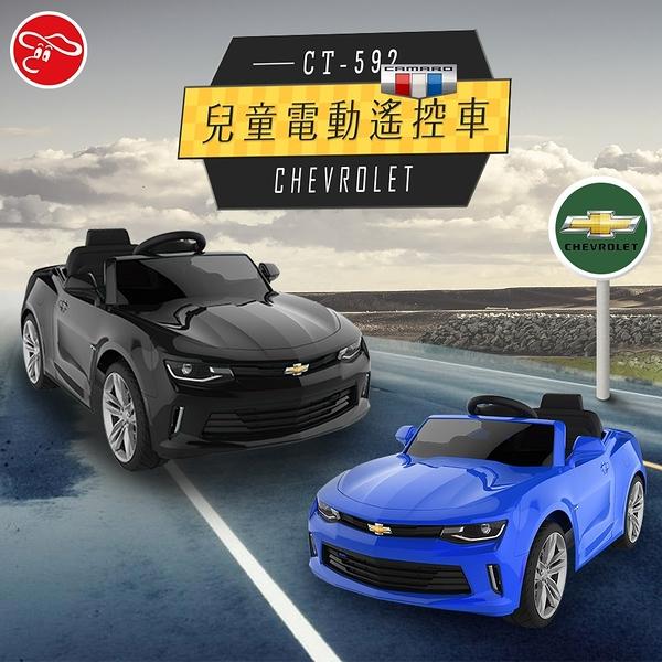 【瑪琍歐玩具】2.4G Chevrolet Camaro 授權遙控童車/CT-592