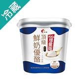 光泉頂級鮮奶優酪900G /個【愛買冷藏】