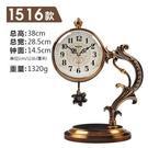 【升級款【1516款】】臺式鐘錶擺件座鐘...
