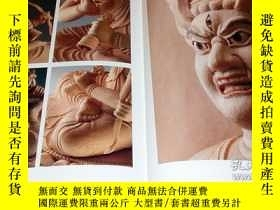 二手書博民逛書店Carved罕見Ragaraja sculpture book japanese buddhist statue