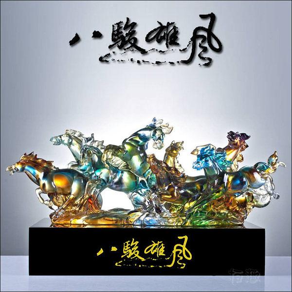 生肖八駿馬擺件工藝品擺設風水琉璃
