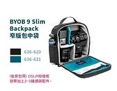 【聖影數位】TENBA 天霸 BYOB 9 SLIM BACKPACK 窄版包中袋 內袋 黑636-620/藍636-621
