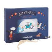 《 法國 Moulin Roty 》故事手電筒劇院組╭★ JOYBUS玩具百貨