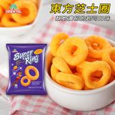 馬來西亞 ORIENTAL 東方 芝士圈 60g 起司 起士 餅乾 東南亞零食【庫奇小舖】