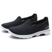 SKECHERS GO WALK 5 黑 懶人鞋 網布 乳癌聯名款 健走 女(布魯克林) 124200BKW