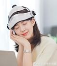 頭部按摩器電動腦部按摩儀失眠多功能頭輕鬆頭皮按摩頭盔 交換禮物 YYS