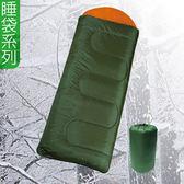 高級棉睡袋.信封型睡袋信封式睡袋.全開式睡袋睡墊.禦寒保暖防風防潑水.背包客戶外休閒旅行露營