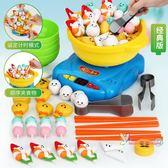 火鍋玩具 兒童火鍋大樂斗玩具夾夾樂仿真過家家廚房做飯玩具男女孩3-4-5歲6