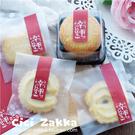8入  紅色幸運 婚禮貼紙【A013】封口貼紙 喜慶貼