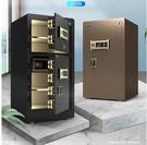 保險櫃 保險箱 家用辦公80cm 1米 1.2米雙門密碼指紋防盜大型全鋼保險箱雙層  快速出貨
