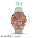 兩片裝 Qii GARMIN vivomove 3S 玻璃貼 鋼化玻璃貼 自動吸附 2.5D弧邊 手錶保護貼