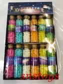 sns 古早味 懷舊零食 糖果 星星糖 十二星座星星糖 玻璃瓶星星糖 小瓶裝糖果 (12瓶x14公克)