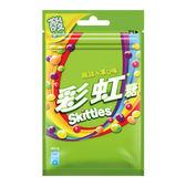 彩虹糖 酸甜水果口味 45g【屈臣氏】
