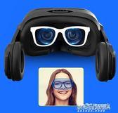 頭戴式3D眼鏡 vr眼鏡手機專用4D頭戴式智慧ar眼睛3D游戲機一體機家庭視頻女友igo   傑克型男館