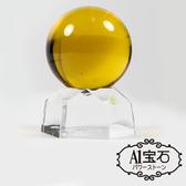 【下殺5折 免運】黃色水晶球擺件 開運招財旺運風水球 含開光 A1寶石