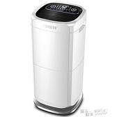 百奧除濕機抽濕機家用大功率工業除濕器回南天亁燥機吸濕器抽濕器 ATF 電壓:220v