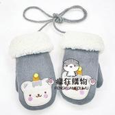 兒童手套 冬季保暖手套男童女童麂皮絨卡通手套寶寶圣誕禮物暖手套 快速出貨