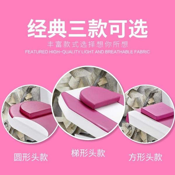 折疊美容床特價美體按摩床推拿床理療床美容院專用艾灸美睫紋繡床 一木良品