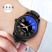 手錶 男士手錶防水時尚新款韓版潮流學生夜光石英腕錶非機械錶男錶【全館免運好康八折】