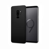 [富廉網] 【Spigen】Galaxy S9+ Air Skin 極致輕薄保護殼 (黑)